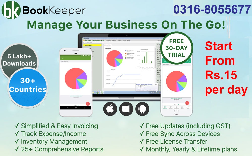 Bookkeeper ADD