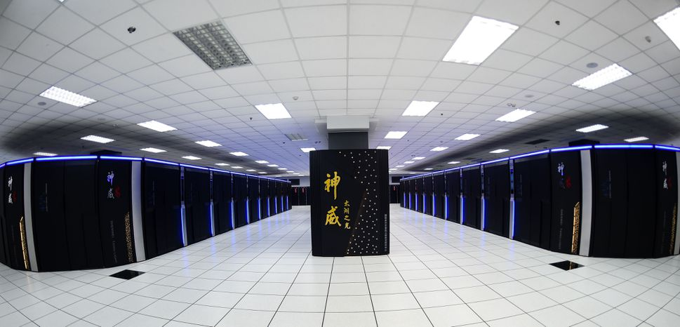 Do you know about Super Computer?