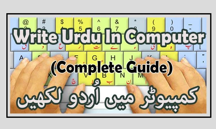 urdu writing